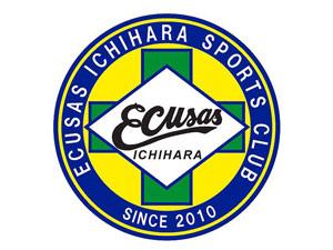 ecusas-sc